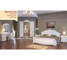 Модульная спальня Винсенза  белая