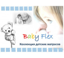Матрас Baby Flex Sleep