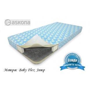 Матрас детский Baby Flex Jump