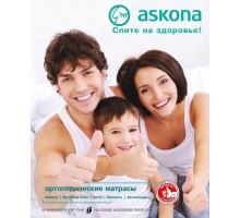 Топпер Askona Dionys стандарт