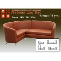 Орион 6 Угловой диван