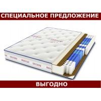 Матрас Mediflex Spine Care 0.8*2.0 спецпредложение