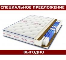 Акция! Матрас Mediflex Spine Care 1.2*2.0
