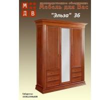 Шкаф Эльза 36