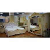 Спальня Элия