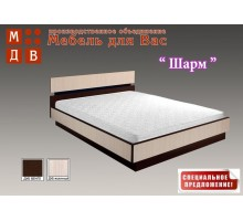 """Спецпредложение кровать """"Шарм"""" 1.6*1.9"""
