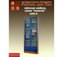 Шкаф-витрина ШВК-В3 спецпредложение