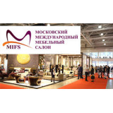 Московский Международный Мебельный Cалон